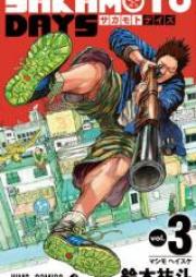 SAKAMOTO DAYS 第01巻