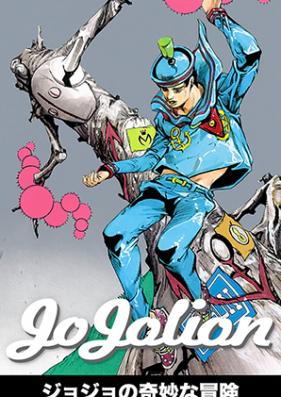 ジョジョの奇妙な冒険 Part8 ジョジョリオン 第01-26巻 [Jojo's Bizarre Adventure Part8 – Jojolion vol 01-26]