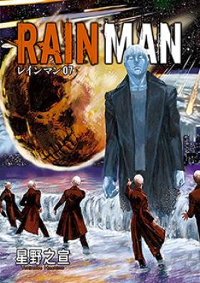 レインマン 第01-07巻 [Rain Man vol 01-07]