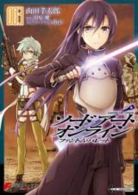 ソードアート・オンライン ファントム・バレット 第01巻 [Sword Art Online – Phantom Bullet vol 01]