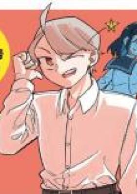 イケ田くん 第01巻