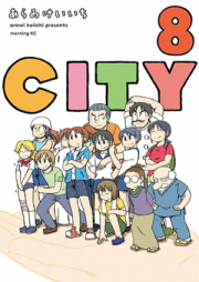 CITY 第01-07巻
