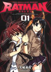 ラットマン 第01-12巻 [RATMAN vol 01-12]