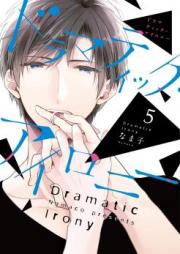 ドラマティック・アイロニー 第01-08巻 [Doramatikku Aironi ol 01-08]