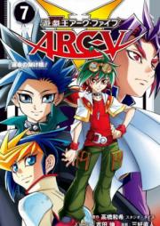 遊☆戯☆王ARC-V 第01巻 [Yu-Gi-Oh ARC-V vol 01]