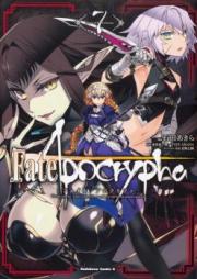 Fate/Apocrypha 第01-09巻