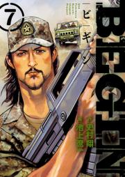 BEGIN 第01-07巻