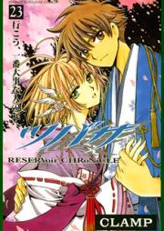 ツバサ -RESERVoir CHRoNiCLE- 第01-28巻 [Tsubasa: Reservoir Chronicle vol 01-28]