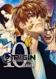ORIGIN -オリジン- 第01-10巻