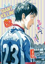 ジャイアントキリング 第01-53巻 [Giant Killing vol 01-53]