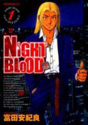 NIGHT BLOOD 第01-06巻