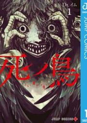 死ノ鳥 第01巻 [Shi no Tori vol 01]