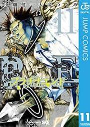 プラチナエンド 第01-13巻 [Platina End vol 01-13]