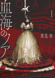 血海のノア 第01-03巻 [Ketsukai no Noa vol 01-03]