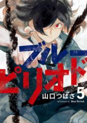 ブルーピリオド 第01-06巻 [The Blue Period vol 01-06]