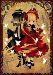 ローゼンメイデン0―ゼロ― 第01-04巻 [Rozen Maiden Tales 0 Zero vol 01-04]