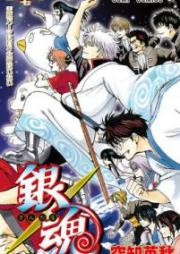 銀魂 第01-77巻 [Gintama vol 01-77]