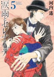 涙雨とセレナーデ 第01-03巻 [Namidame to Serenade vol 01-03]
