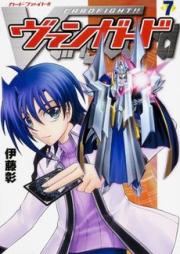 カードファイト!! ヴァンガード 第01-02巻 [Card Fight Vanguard vol 01-02]