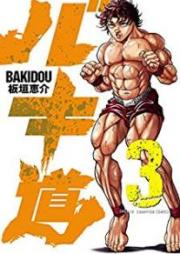 バキ道 第01-10巻 [Bakido vol 01-10]