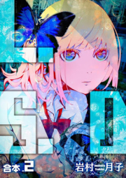 L.S.D 第01-02巻