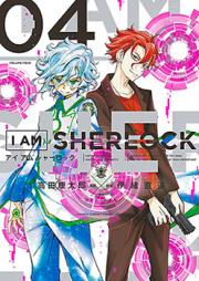 I AM SHERLOCK 第01-04巻
