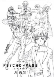 [Artbook] 劇場版 PSYCHO-PASS サイコパス 原画集