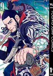 ゴールデンカムイ 第01-23巻 [Golden Kamui vol 01-23]