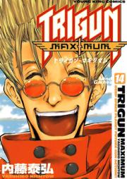 トライガンマキシマム 第01-14巻 [Trigun Maximum vol 01-14]