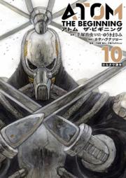 アトム ザ・ビギニング 第01-14巻 [Atomu za Biginingu vol 01-14]