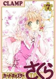 カードキャプターさくら クリアカード編 第01-10巻 [Kado Kyaputa Sakura Kuria Kadohen vol 01-10]
