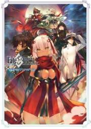 Fate/Grand Order 電撃コミックアンソロジー 第01-12巻