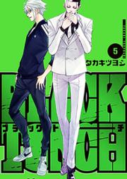 BLACK TORCH 第01-05巻