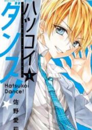 ハツコイダンス! 第01巻 [Hatsukoi Dance vol 01]