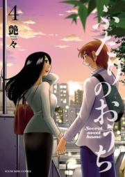 ふたりのおうち 第01-02巻 [Futari no Ochi vol 01-02]