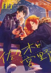 ロウきゅーぶ! 第01-12巻 [Rou Kyu Bu! vol 01-12] zip rar 無料 ...