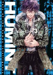 HUMINT 第01-02巻