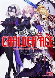 [Artbook] Fate Grand Order カルデアエース Vol.1-2