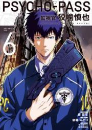 PSYCHO-PASS 監視官 狡噛慎也 第01-06巻 [Psycho-Pass – Kanshikan Kougami Shiny vol 01-06]