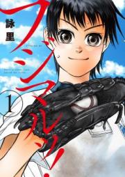 フジマルッ! 第01-03巻 [Fuji Mulu vol 01-03]