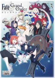 Fate/Grand Order コミックアンソロジー 第01-10巻