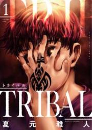 トライバル 第01巻 [Tribal vol 01]