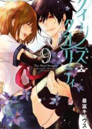 クイーンズ・クオリティ 第01-14巻 [Kuiinzu Kuoritei vol 01-14]