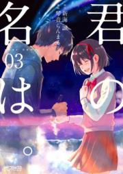 君の名は。 第01-03巻 [Kimi no Na wa vol 01-03]