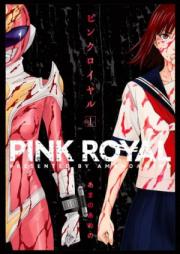 ピンクロイヤル 第01巻 [Pink Royal vol 01]