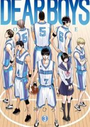DEAR BOYS OVER TIME 第01-02巻 [Dear Boys – Over Time vol 01-02]