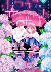 ふつうの恋子ちゃん 第01-07巻 [Futsu no Koiko Chan vol 01-07]