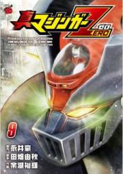 真マジンガーZERO 第01-09巻 [Shin Mazinger Zero vol 01-09]