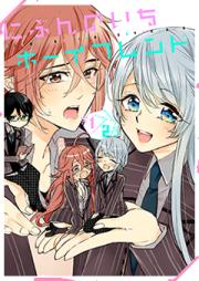 にぶんのいちボーイフレンド 第01巻 [Nibun no Ichi Boyfriend vol 01]
