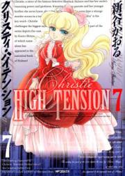 クリスティ ハイテンション 第01-07巻 [Christie High Tension vol 01-07]
